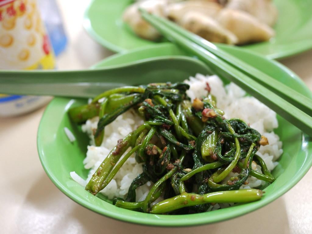 Green: Sambal Kankong
