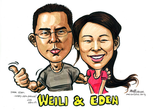 Couple caricatures of Weili and Eden A4