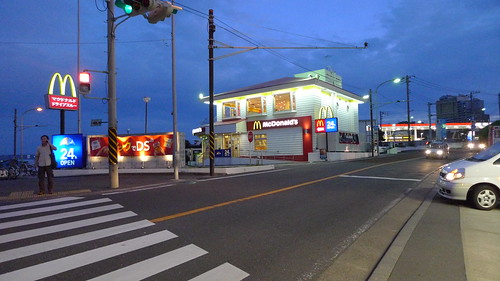 Miurakaigan McDonald's at night