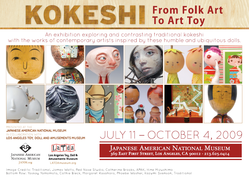 From Folk Art To Art Toy (July 11- October 4, 2009)