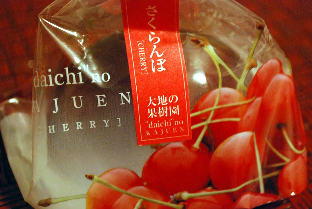Cherry agar