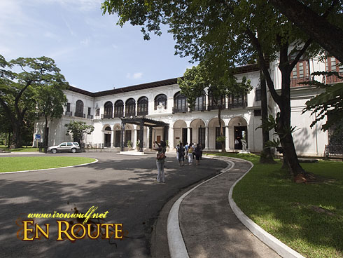 Malacanang Palace Curve to Entrance