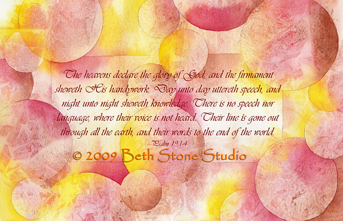 The Heavens Declare..