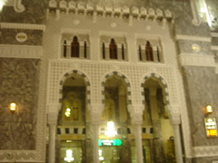 Al-Masjid Al Haram (the Holy Mosque) in Makkah (..::Chlo_8::..) Tags: islam mosque holy saudi arabia mecca masjid makkah   alharam  almasjid