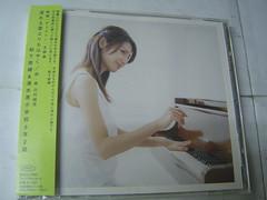 原裝絕版 2008年 2月27日 松下奈緒  CD 原價 1223yen 中古品