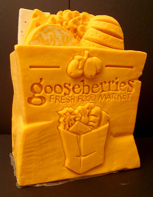 치즈 조각품