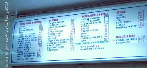 Menu - Brick Lane Bakery