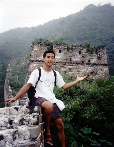 The Authentic Wall of China