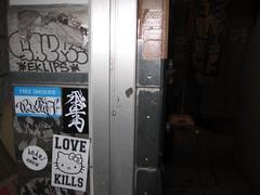 (kewlio) Tags: japan graffiti tokyo sticker saym sayme