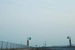 DSC_0148 (pottiri12) Tags: sendai matsushima