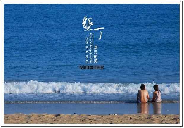 【墾丁景點】來渡假吧~墾丁夏都飯店海灘實景31