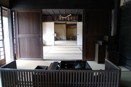 "Interior of old ""Endo house"""
