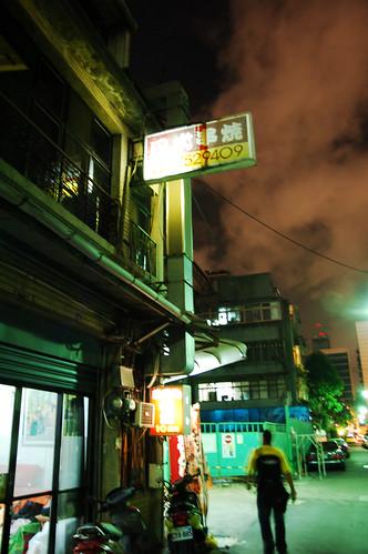 20090717_200034_鴨天狗