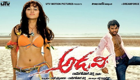 Adavi Telugu Movie - Nitin