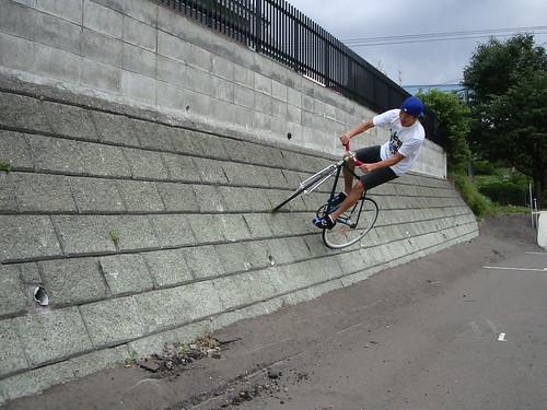 wall ride!!!