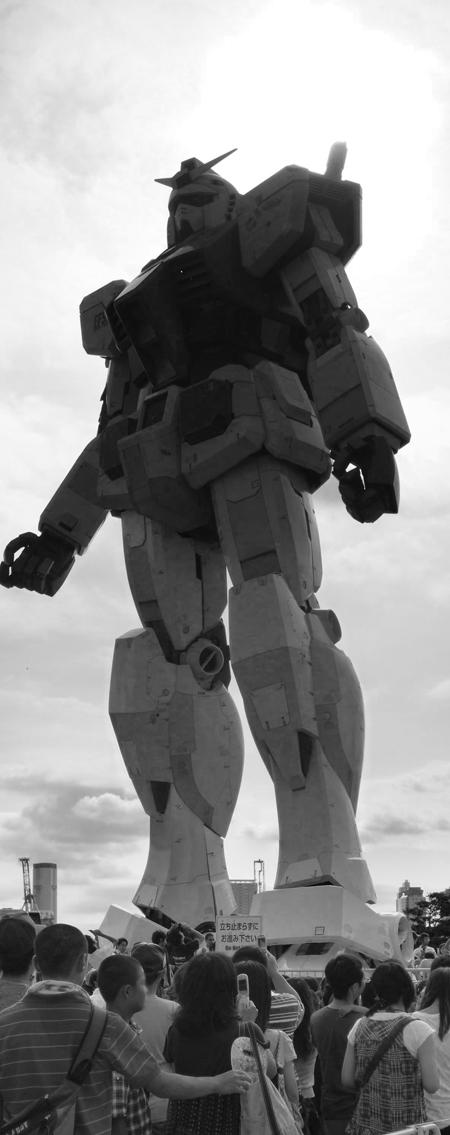 Gundam 18m(1/1)