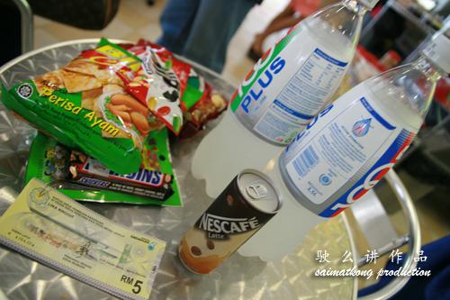 Petronas Mesra Food Supply