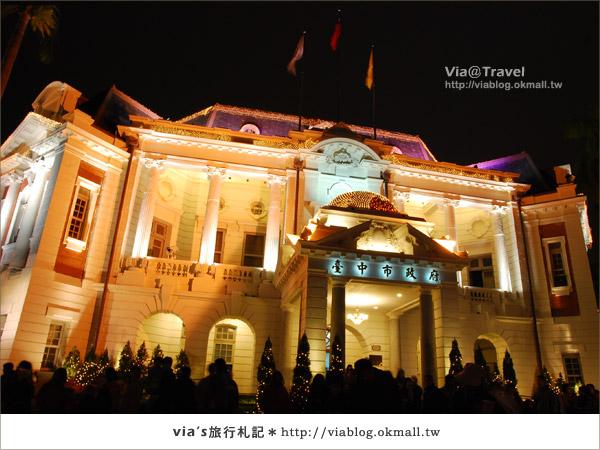 台中耶誕節活動-台中市政府耶誕裝飾9