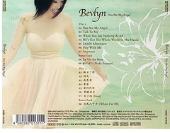 You Are My Angel (Japan Album Back)