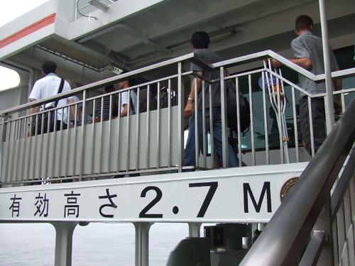 広島 宮島 フェリー 6