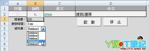 免費背單字軟體-07