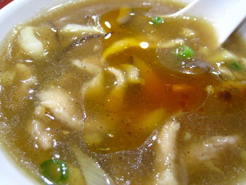 Sichuan Hot Sour Soup @ Chuan Wang Fu