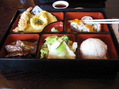 Bento Box (  or ? )