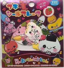 obento chan - kamio (Miss Thundercat) Tags: cute gone sanrio kawaii crux qlia sanx kamio youmec stickersacks