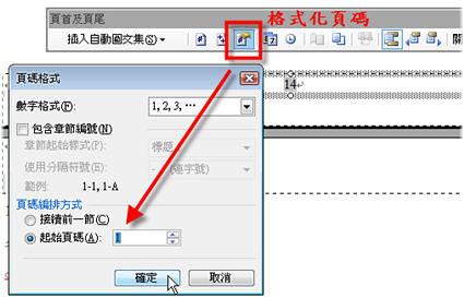 word_page04.jpg