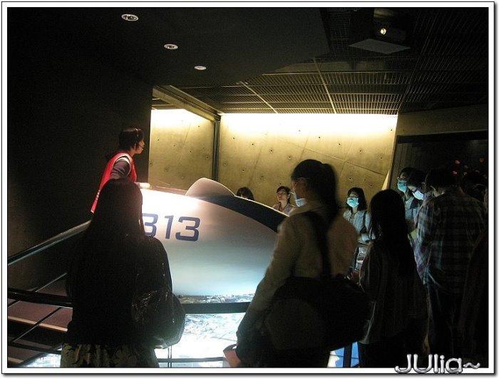十三行博物館 (11)