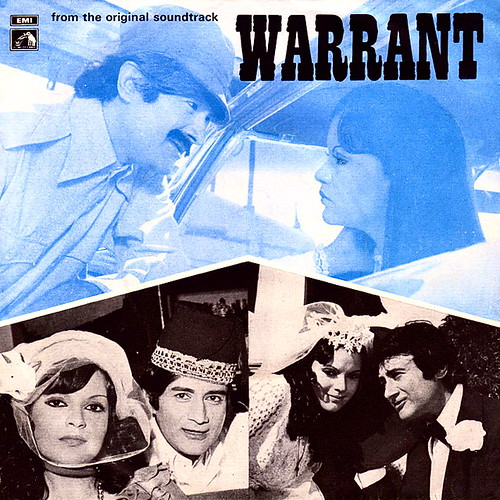 Warrant (1975) - Dev Anand, Zeenat Aman, Pran, Dara Singh, Ajit, Satish Kaul, Birbal, Arpana Choudhary, Jankidas, Joginder, Seema Kapoor, Viju Khote, Sujit Kumar, Sulochana Latkar, Lalita Pawar, Madan Puri, Jagdish Raj, M B Shetty