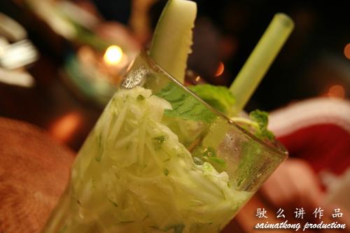 Cucumber & Passion Fruit Mojito