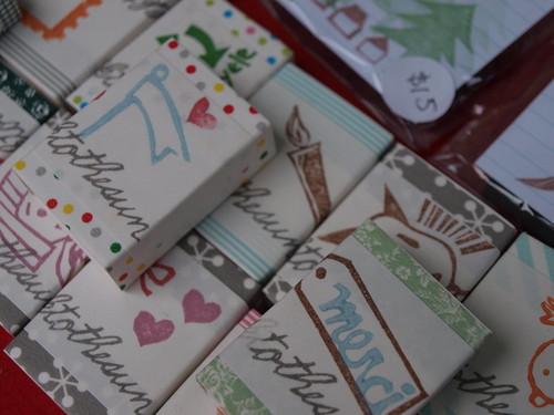 Riyo's stamps