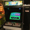 "Trust him he's a ""doctor""   #arcade #retrogaming #videogames #nintendo #drmario (djdac) Tags: arcade retrogaming videogames nintendo drmario"