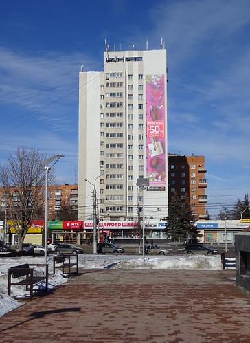 Тула, Советский район