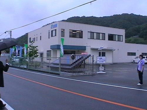 dah sampai Torex Okayama