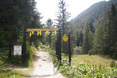 A Walk to Strashnoto Lake (Alan Hilditch) Tags: park mountain lake mountains la mount bulgaria rila national mineral frightening bulgarie dreadful bulgarije bulgarien oblast ezera  maliovitza  malyovitsa   sofiyagrad   strashnoto inochevs