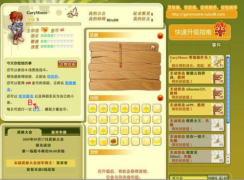 Tuto Brute chinoise 3925334739_93db5243bf