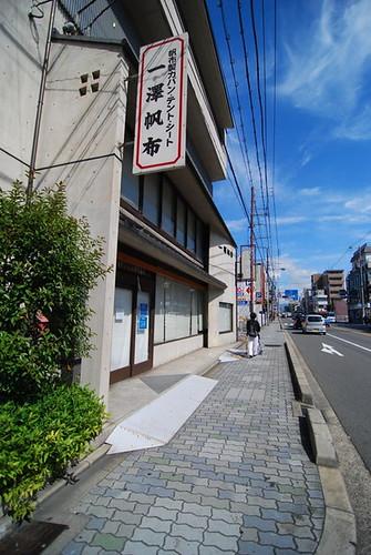 京都-0214