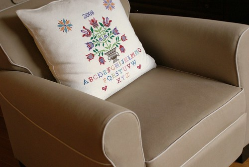 new ikea seat