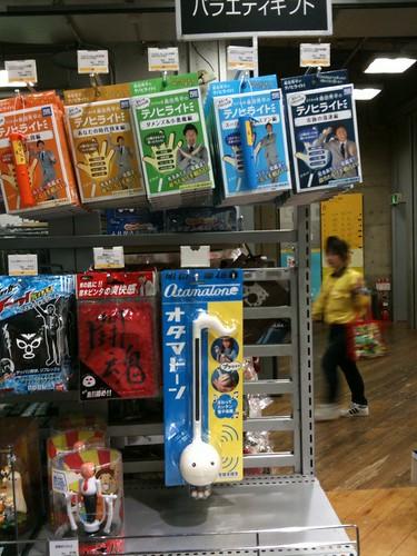 渋谷のロフトにオタマトーンあったよ #otamatone