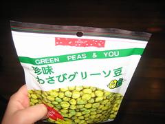 Green Peas & You (Mi-Wu) Tags: green home october peas wasabi super88 2009 aroundthehouse greenpeasyou