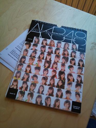 AKB48 via Flicker CC