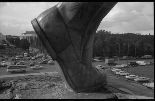 Москва 1993