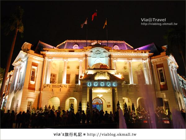 台中耶誕節活動-台中市政府耶誕裝飾10