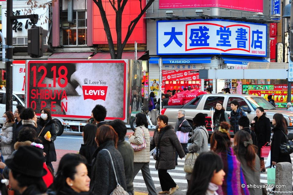 Promotion trucks keep the streets of Shibuya busy.
