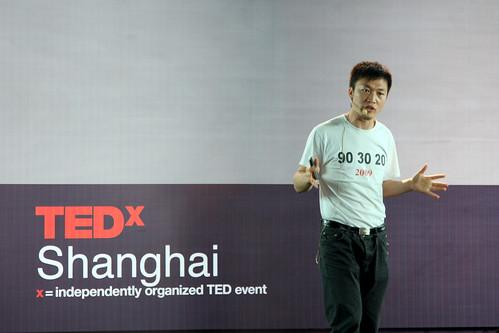TEDx Tallin