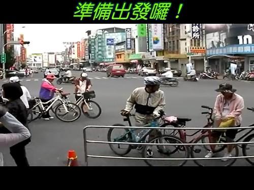 騎鐵馬 走讀屏東市文化生活圈-1-shot0007.jpg