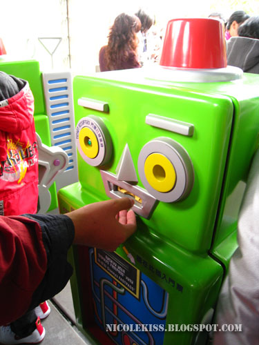 robot ticket machine