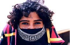 Eritrea, Raishaida Woman
